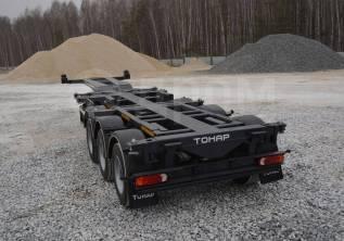 ТОНАР K3-UR (Тонар-974629), 2021