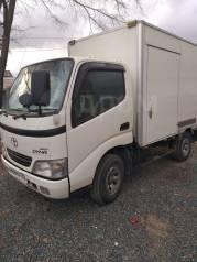 Услуги грузового фургона