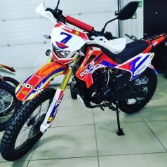 Ekonika Sport-003, 2021