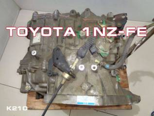 АКПП / CVT Toyota 1NZ-FE   Установка Гарантия Кредит K210