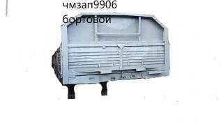 Чмзап 9906, 1994