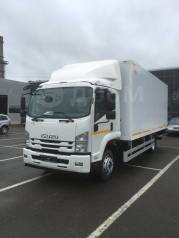 Isuzu Forward, 2021