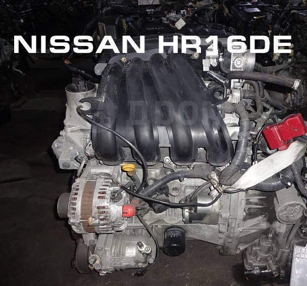 Двигатель в сборе. Nissan: Qashqai+2, Terrano, NV200, Tiida, Juke, Micra C+C, Micra, NV150 AD, Sentra, Qashqai, March, AD, Note Renault: Sandero Stepw...