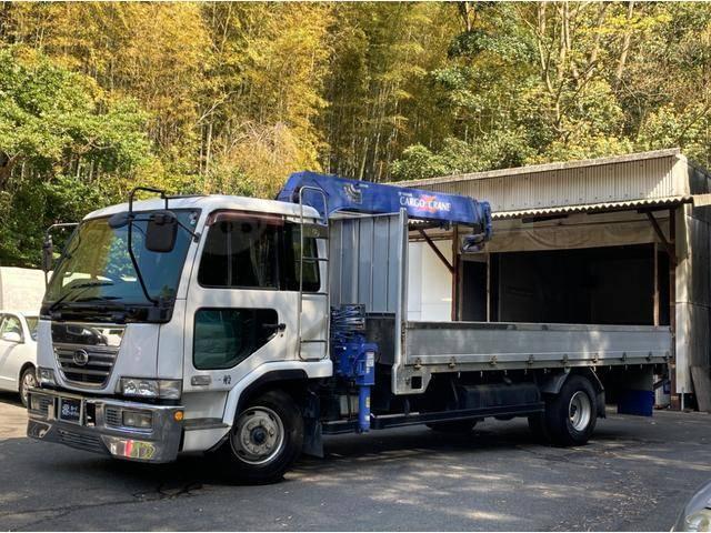 Nissan Diesel Condor. , 4x2. Под заказ