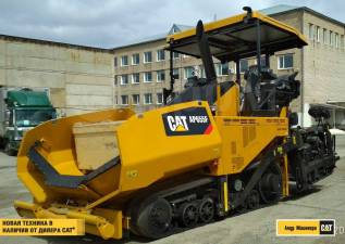 Caterpillar AP655F, 2021