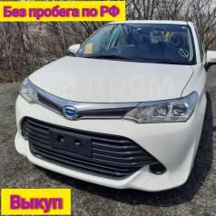 Toyota Corolla Axio 2016 без пробега по РФ под выкуп