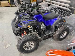 ATV-Bot 250, 2021