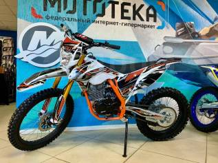 Regulmoto Athlete 250, 2021