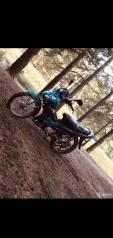 Racer Indigo 110