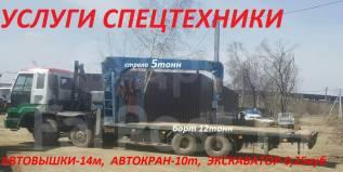Услуги Бортовой Грузовик Воровайка Эвакуатор12тон, стрела 5тонн !