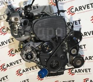 Двигатель G4JP для Kia Magentis 2л
