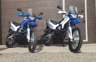 Motoland XR 250 Enduro 172fmm, 2021
