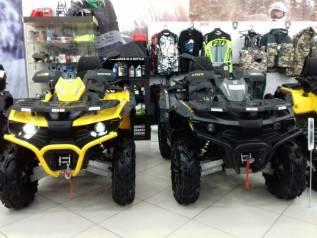 Stels ATV 800G Guepard Trophy eps CVTech в наличии!!!, 2021