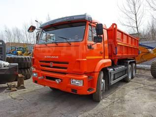 КамАЗ 45143-50, 2021