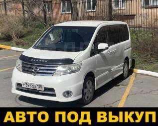Nissan Serena 2009, пробег 77 тыс ПОД Выкуп