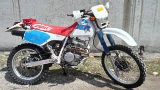 Honda XLR 250R, 1993