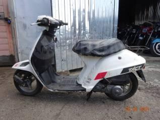 Honda Tact, 1992