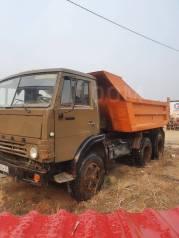 КамАЗ, 1999