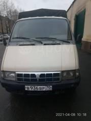 ГАЗ 33021, 2001