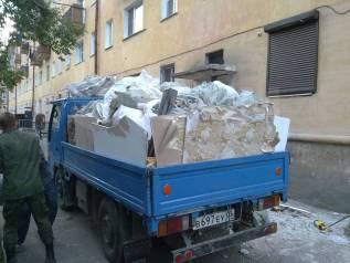 Вывоз строительного мусора. Вывоз старой мебели. Утилизация хлама.