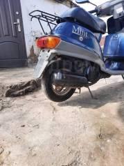Yamaha Mint, 1996