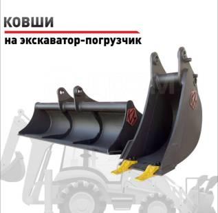 Ковш экскаватора-погрузчика