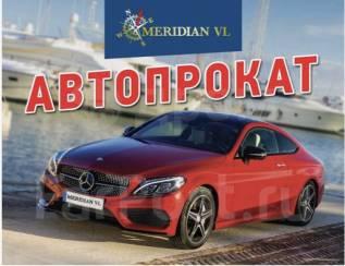 "Автопрокат, Аренда Авто ""Меридиан VL"" во Владивостоке. Аренда от 500 !"