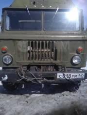 ГАЗ 66, 1973