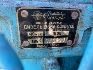 Продам судовой дизель-генератор