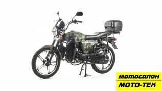 Мопед Motoland Alpha RX Lux 11, оф.дилер МОТО-ТЕХ, Томск, 2021