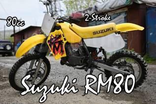 Suzuki RM 80, 1999