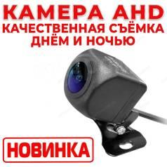 Камера заднего вида AHD