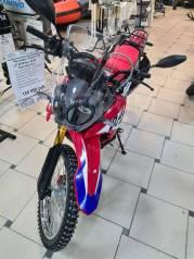 Motoland Кросс Dakar ST (172FMM PR250), 2021