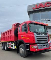 JAC N350, 2021