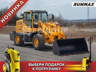 Runmax 760Е, 2021