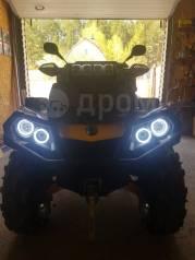 BRP Can-Am Outlander 650 X MR., 2014