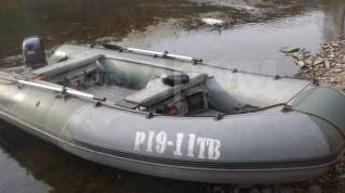Продам лодку ПВХ Аквалон  480