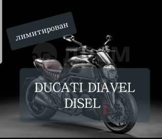Ducati Diavel Diesel, 2018