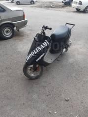 Honda Dio AF27, 2021