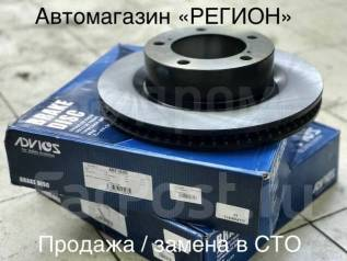 Японские тормозные диски Advics / замена в СТО / доставка по РФ