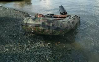 Лодка ПВХ Shturman Professional 330 с двигателем 15л. с.