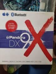 Сигнализация Pandora DX 9X