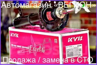 Амортизаторы KYB   низкие цены   замена в сервисе   доставка по РФ