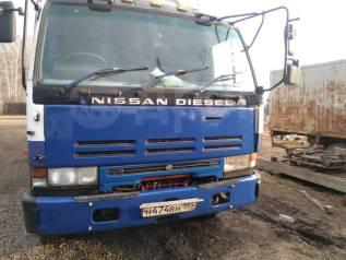 Nissan Diesel Big Thumb, 1989