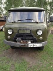 УАЗ-39094 Фермер, 2004