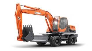 UMG E230W, 2021