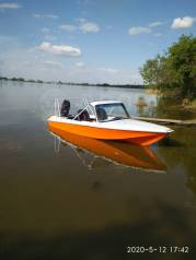 Продам лодку Нептун 2