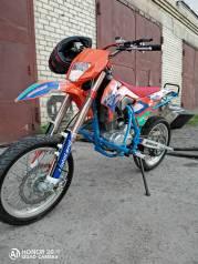 Motoland CRF 250 Stunt, 2020