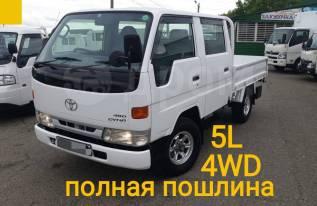 Toyota Dyna, 2014