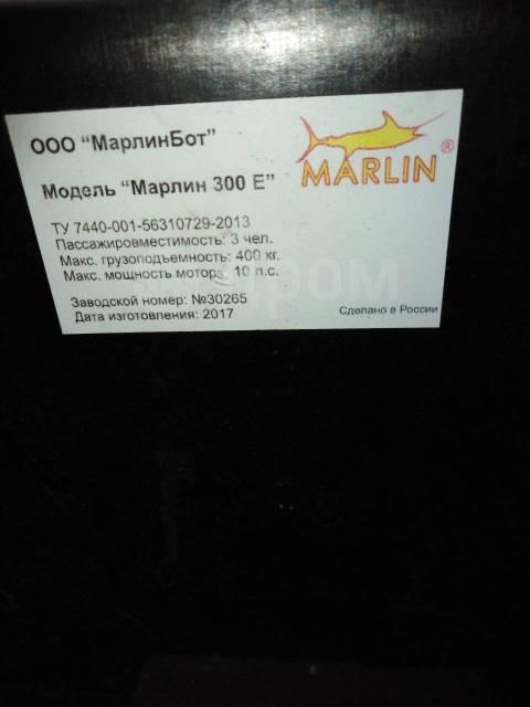 Marlin. длина 3,00м., двигатель без двигателя, 10,00л.с.